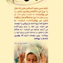 1224_sunnah.jpg