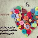love-Photo-written (1).png