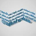 @allahplus---کاورپرفایل ولادت میلاد حضرت رقیه خاتون (س) کانال الله پلاس (38).jpg